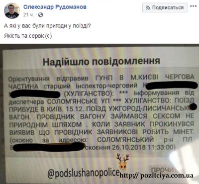 http://pozitciya.com.ua/uploads/posts/2018-10/1540788056_2c.png